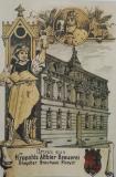 Rheydter Brauhaus 1918